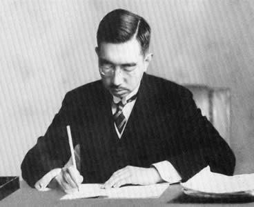 Hirohito