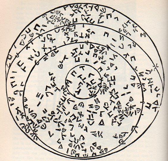 Alphabet--stars  hebrew519