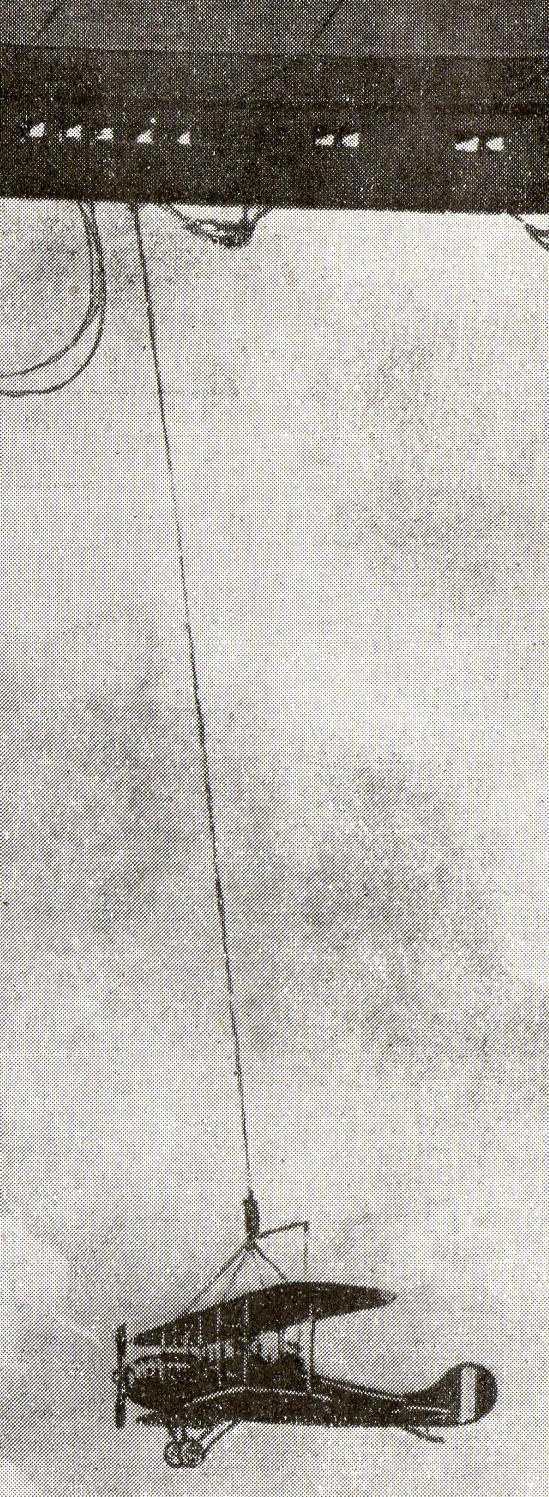 Strange sky--launch plane det841