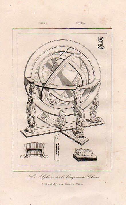 Circles--chinese armillary910