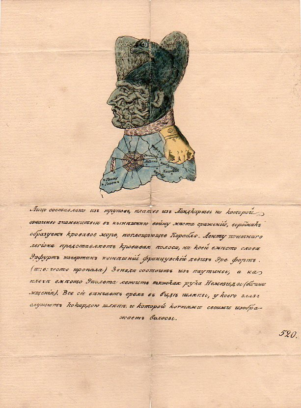 Napolean 228