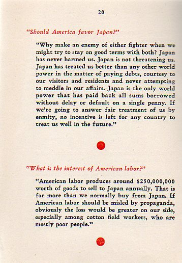 Big Lie--Japan text320