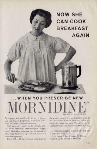 Ads--monrnidine