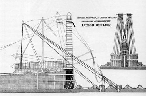 Obelisk626