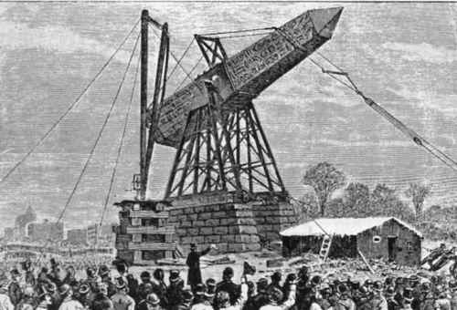 Obelisk625