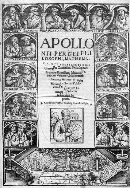 Ortraits scientisits apollonius882