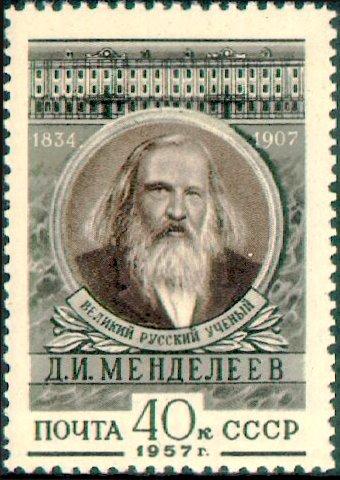 Stamp_mendel