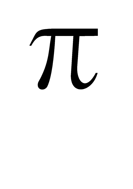 Jf ptak science books mathematics logic pi biocorpaavc