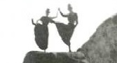 WOmen--dancing on ledge detail