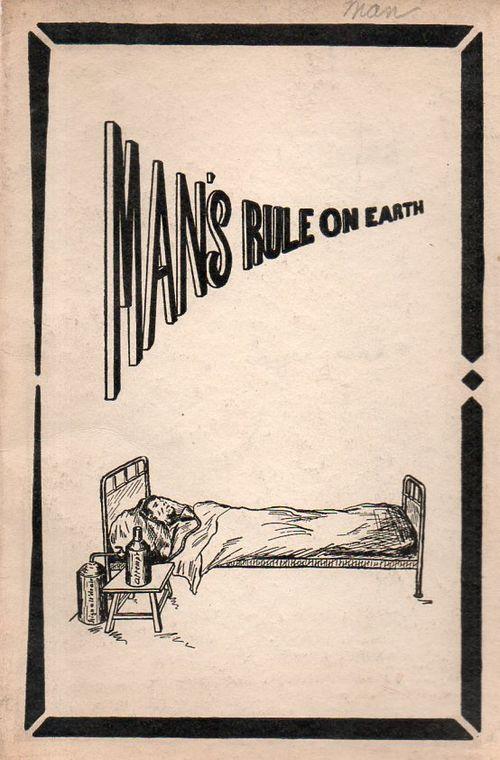 Mans rule050