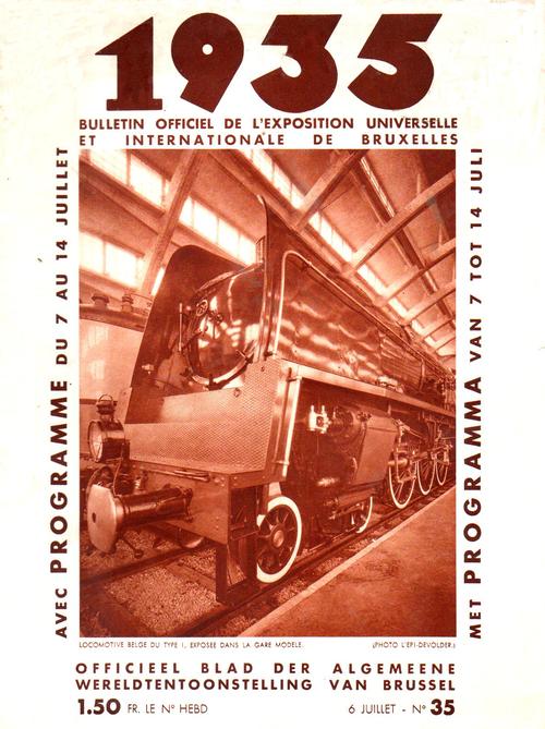 Loco 1935721