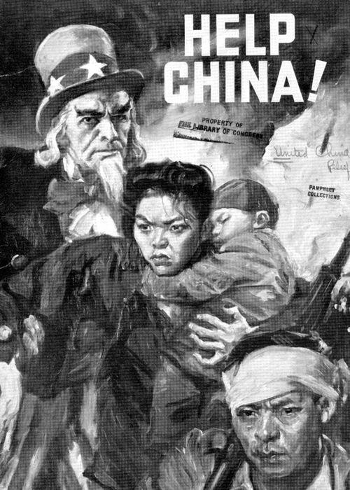 Help China!129