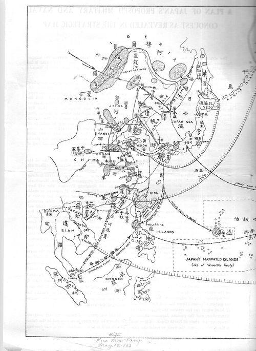 Ja[pan map200