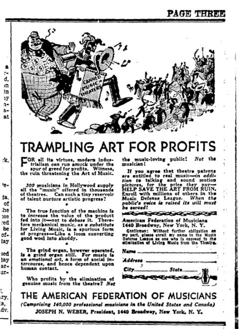 Robot song trampling profit