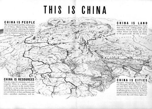 Help China!130