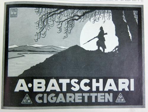 WWI Ads _7_