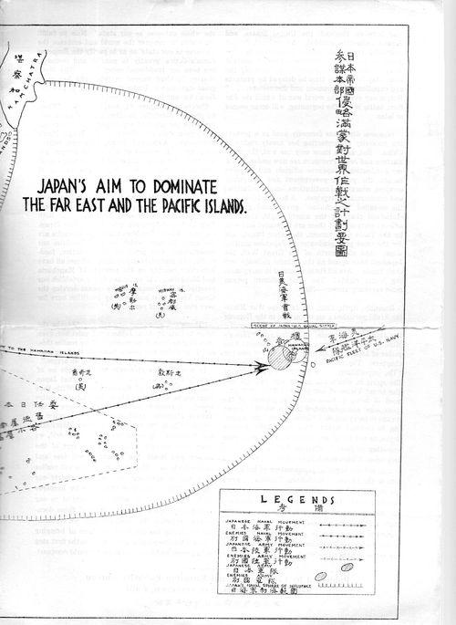 Ja[pan map201