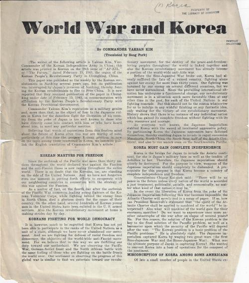 Korea WWII _1_