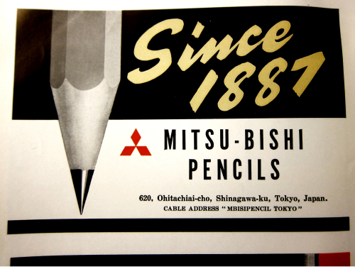 Japan merch 1955 pencil _1_