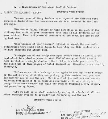 Atomic_bomb_leaflet